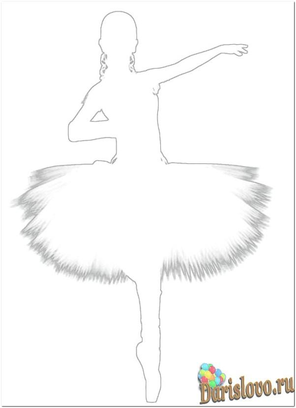 Как сделать балерин из бумаги поэтапно