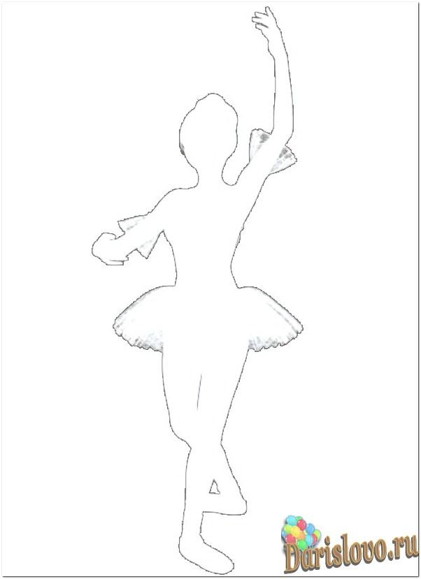 Как сделать из бумаги балерину поэтапно
