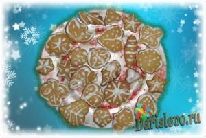 печенье николайчики