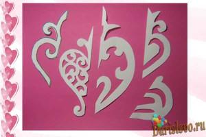 шаблоны для сердец из бумаги
