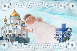 как отмечать крестины ребенка