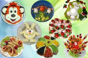 детские блюда на праздник