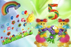 воздушные шары на 5 лет